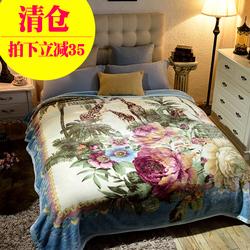 春秋双层云毯加厚空调夏被婚庆珊瑚绒拉舍尔毛毯被子床单垫搭盖毯