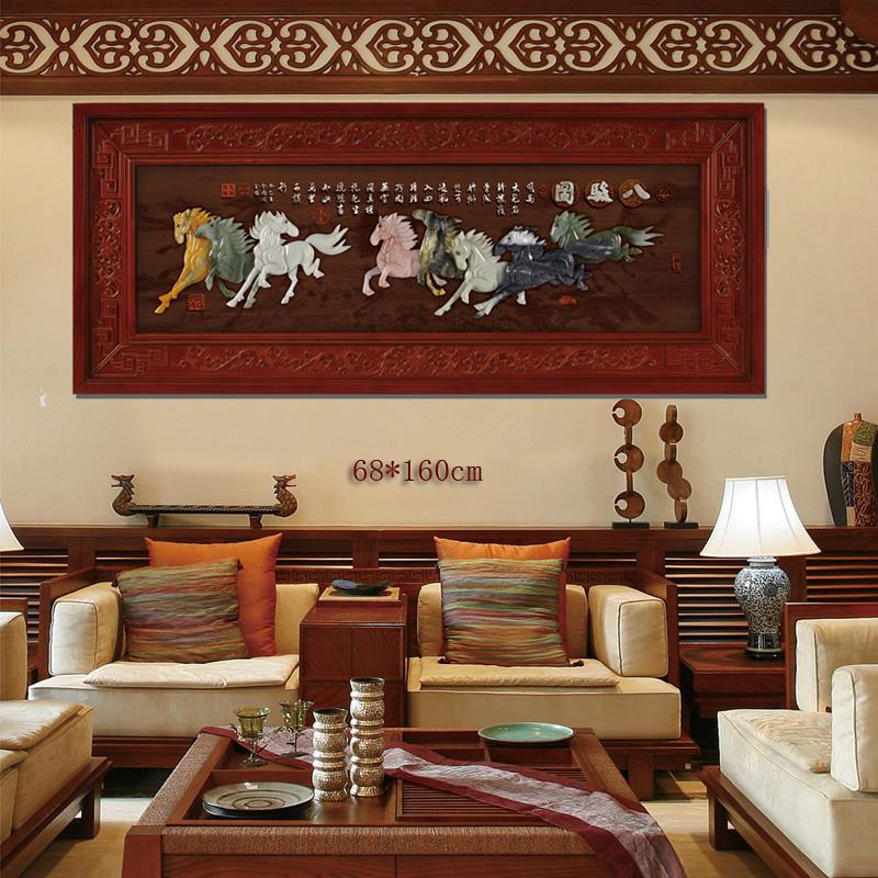 中式玉雕画挂件客厅背景墙雕刻装饰画东阳仿古木雕品