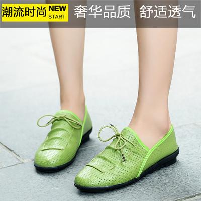 女士防滑平底透气单鞋