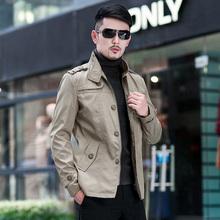 中青年休闲外套中长款 男中年风衣大码 薄款 新男装 男士 韩版 2017春装