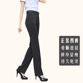 工装 工作西装 女士黑色 长裤 弹力职业正装 子大码 秋冬高腰直筒西裤