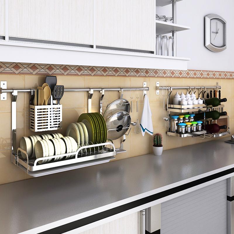 304不锈钢厨房挂件挂架挂杆挂钩墙壁收纳架沥水碗碟架刀板架筷架