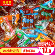 湘品堂邵阳特产满师溉泄干五香豆腐干小包装卤豆腐混装豆制品500g