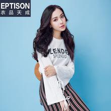 angelababy衣品天成2017秋装韩版织带字母印花T恤女长款百搭T恤女
