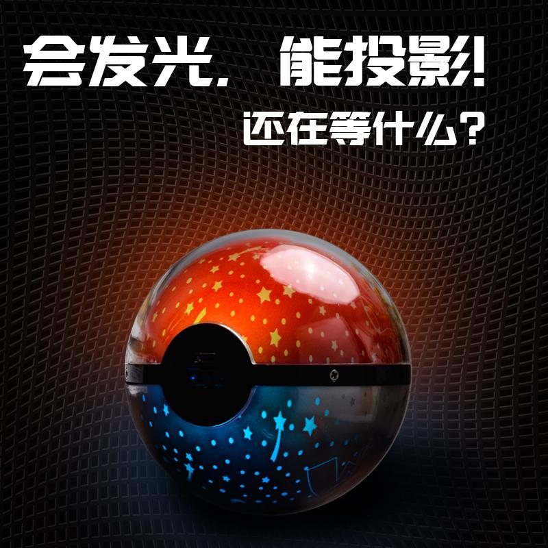 充电卡通精灵飞机正版皮卡丘韩国可爱创意