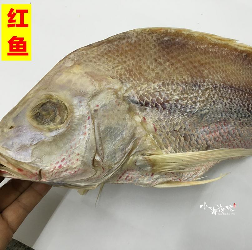 正品[咸鱼]咸鱼网二手评测 咸鱼网二手网官网图