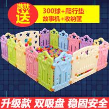宝宝游戏围栏幼儿婴儿爬行垫学步栅栏家用儿童室内安全防护栏玩具