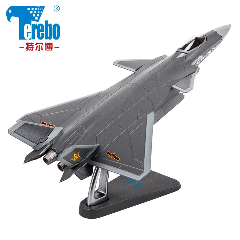 1:100歼20战斗机模型2017款合金j20飞机摆件歼二十仿真军事成品