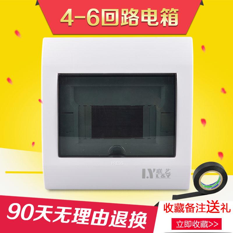 6回路室内暗装照明配电箱明装强电空气开关盒空开pz3