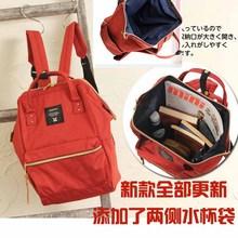 日本乐天双肩包防水牛津双肩包男女大容量背包手提电脑书包妈咪包