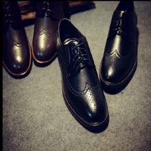 复古打孔布洛克雕花潮男式系带加绒保暖真皮休闲皮鞋 冬季英伦男鞋