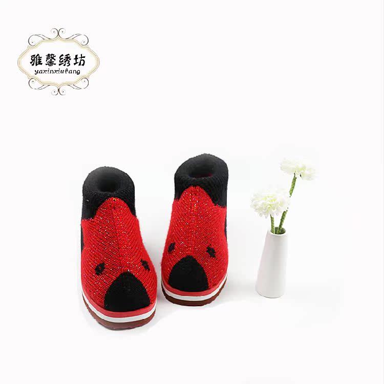 雅馨绣坊手工毛线亲子编织材料包【小猪猪】棉鞋送送
