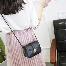 迷你小包包2017新款简约斜垮包休闲时尚女士单肩包韩版女包手机包