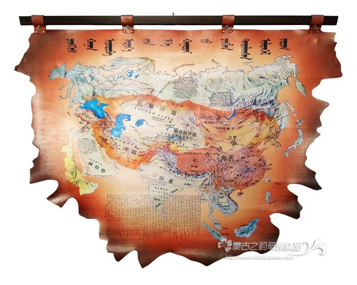 蒙古族皮画蒙古元素地图蒙文花边挂画装饰画内蒙古特色工艺品礼品图片