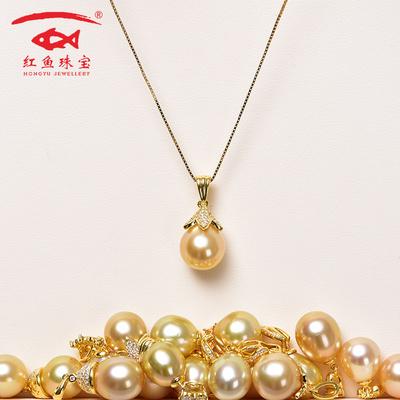 红鱼珠宝 天然南洋珍珠吊坠项链金色镀14K金包金鸡年吉祥礼品
