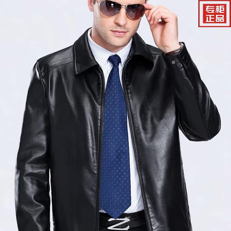 新款海宁男士真皮皮衣男中年薄款中老年皮夹克休闲外套大码爸爸