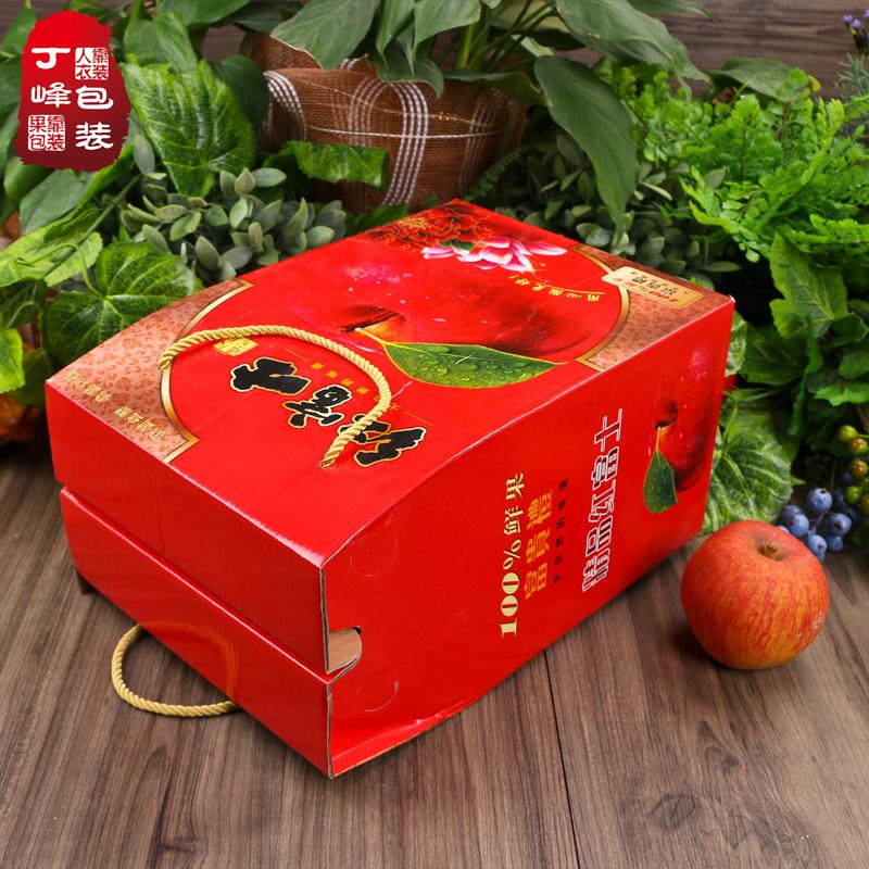 现货10斤红富士高棚手提礼盒 苹果包装盒 加厚 水果包装 丁峰包装图片