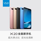 【12期免息赠礼】vivo X20全面屏手机4G全网通vivox20智能手机X20