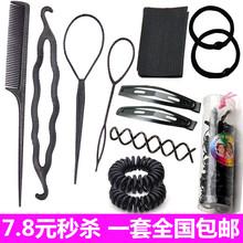 韩国造型工具套装穿拉发针盘发器神器扎头发发圈发饰螺旋发夹头饰