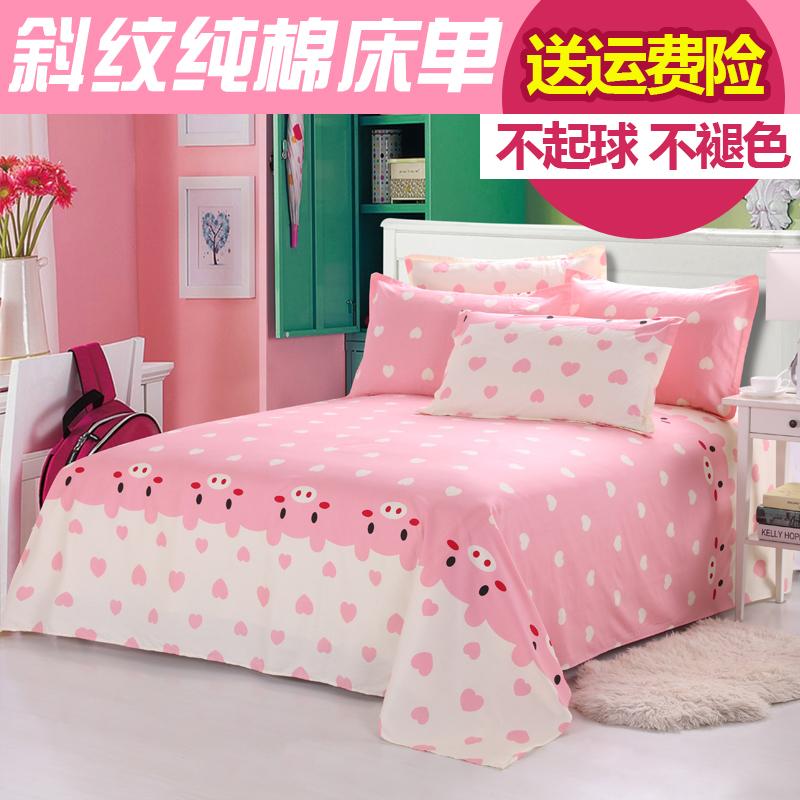 单人儿童加厚棉布纯棉双人床单被单学生宿舍