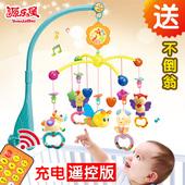 源乐堡 新生婴儿宝宝床铃0-1岁3-6-12个月玩具音乐旋转床头铃摇铃