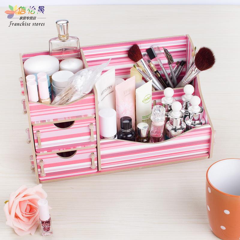 木制桌面化妆品收纳盒整理箱带抽屉diy组装收纳箱