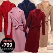 双面羊绒大衣女高端双面呢修身中长款2016冬季新款羊毛毛呢外套