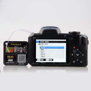 分期购Fujifilm/富士 FinePix S8600 36倍长焦机数码相机照相机