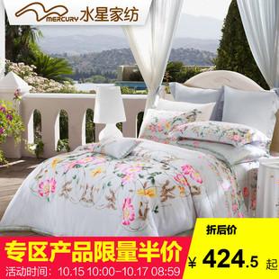 水星家纺 全天丝印花四件套欧蒂丽影 清新浪漫天丝床上用品