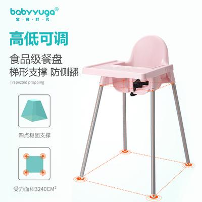 宝贝时代宝宝餐椅儿童餐桌椅子吃饭塑料bb凳高脚便携婴儿餐椅座椅