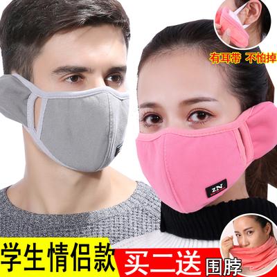 冬季保暖口罩护耳男女加厚防寒防尘透气二合一口耳罩学生情侣个性