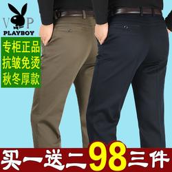 花花公子休闲裤男秋冬厚款商务男裤纯棉中年男士直筒宽松高腰长裤