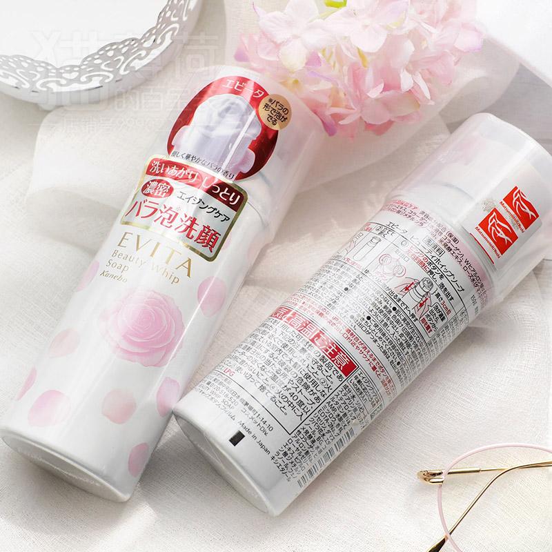 玫瑰花蔷薇花瓣形状洗面奶 3D 嘉娜宝洁面泡沫嘉宝娜白色 EVITA 日本