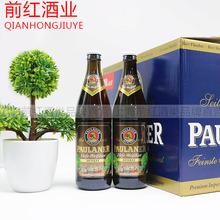 20瓶 柏龙黑啤 德国柏龙纯小麦黑啤酒 500ml 宝来纳 进口啤酒