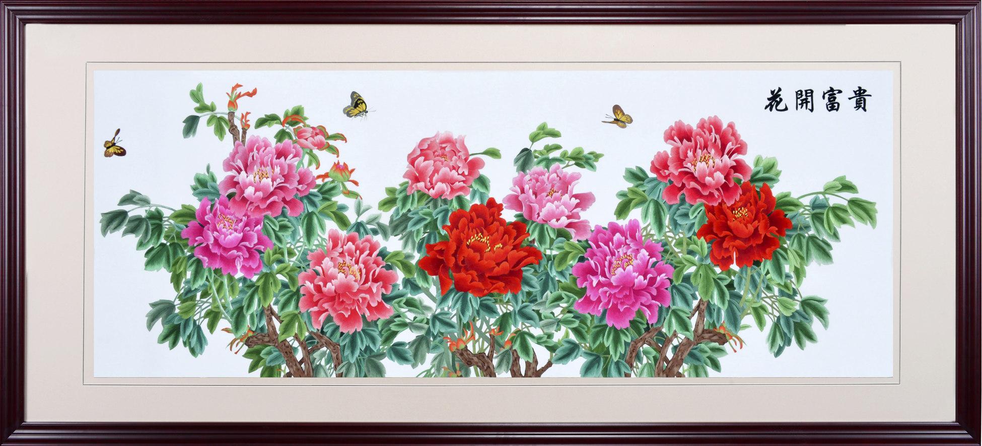 苏绣成品挂画客厅书房装饰画手工苏州刺绣现代简约牡丹图片