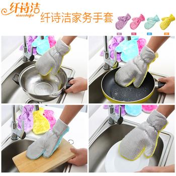 神奇厨房清洁防水去油洗碗手套魔