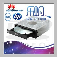 dvd dvd光驱 惠普 串口 DVD刻录机光驱台式内置 全新拆机联想