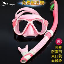 Yoogan潜水装备全干式成人儿童浮潜三宝潜水套装呼吸管近视潜水镜