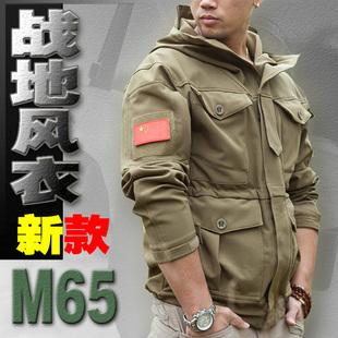执政官TAD鲨鱼皮冲锋衣户外多功能战术突击战地M65加大码加肥风衣