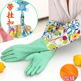 晨兮文具 接袖束口加长型防护手套 乳胶手套  防水清洁手套 薄款