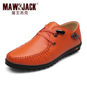 猫王杰克新品软底软面男士皮鞋 时尚百搭休闲鞋潮流懒人蹬包子鞋