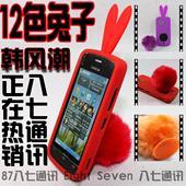 包邮 诺基亚C5-03手机壳 C5-05保护套 C5-06手机套 E63硅胶手机套