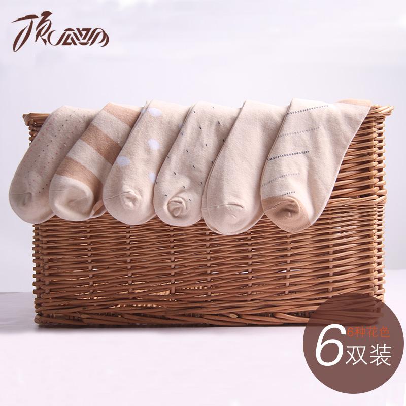 四季舒适透气袜子彩棉女袜中筒男女顶瓜瓜顶呱呱纯棉