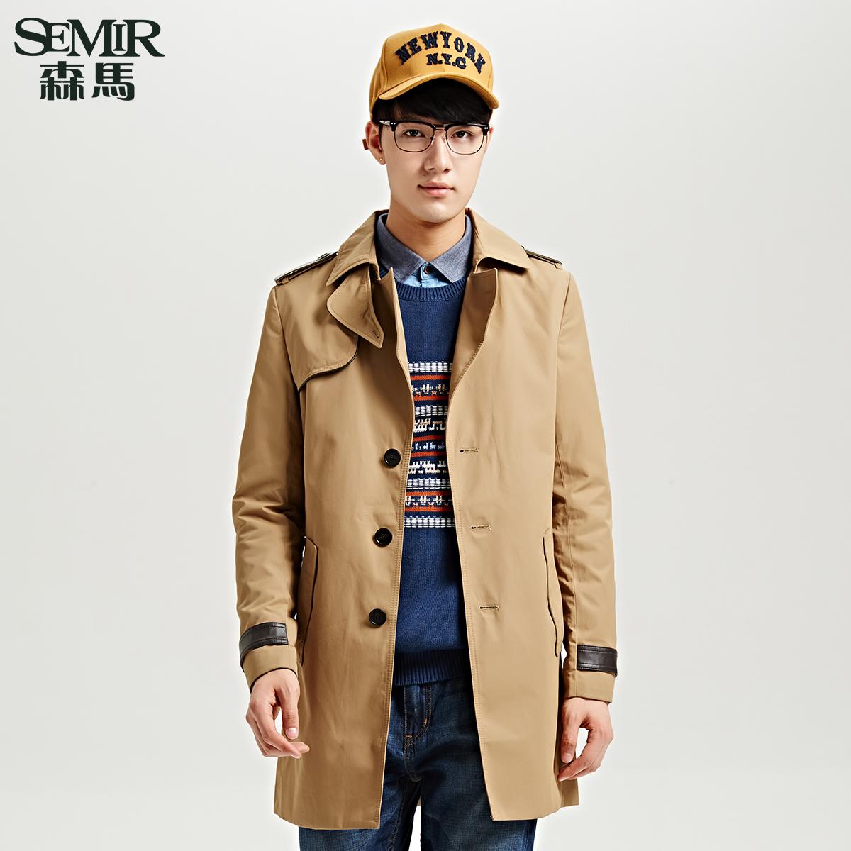 森马gson风衣 秋装新款外套 男士翻领休闲中长款休闲外套韩版潮流