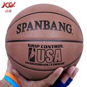 正品百动篮球 真皮牛皮手感篮球 室外耐磨吸湿7号掌控软皮篮球