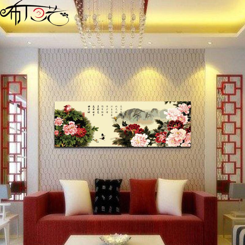 手绘 中国风客厅书房