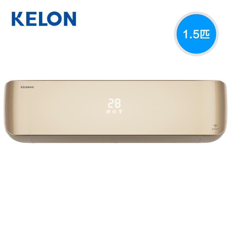 一级变频空调挂机冷暖壁挂式 1P26 EFQJA1 35GW KFR 科龙 Kelon