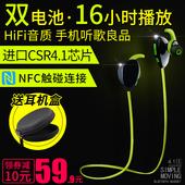 诺必行 A4.0运动无线蓝牙耳机耳塞双入耳挂耳头戴式超小苹果7跑步