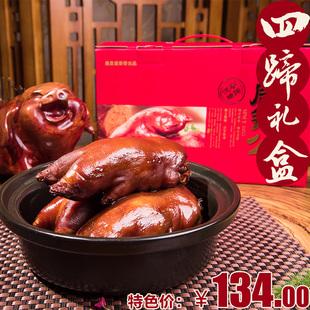 【年货礼盒】流亭猪蹄热卖年货礼盒爆款礼盒山东肉类熟食特产4蹄
