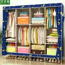 折叠衣橱衣柜收纳组装简易布衣柜布艺牛津布实木双人加固柜子成人